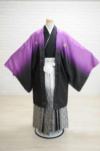NEW 7058   紫黒